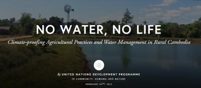 photo essay no water no life en undp s climate photo essay no water no life en