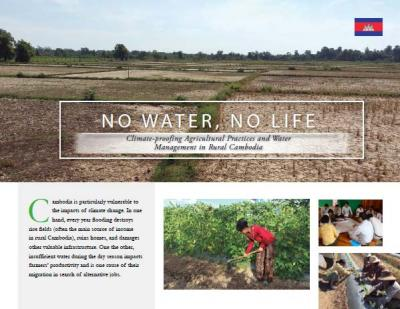 undp printable photo essay  no water  no life  en    undp    s    attached is a  page project brief based on the exposure photo essay  no water  no life climate proofing agricultural practices and water management in